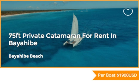 2-private-catamaran-75ft-rent-bayahibe-wannaboats