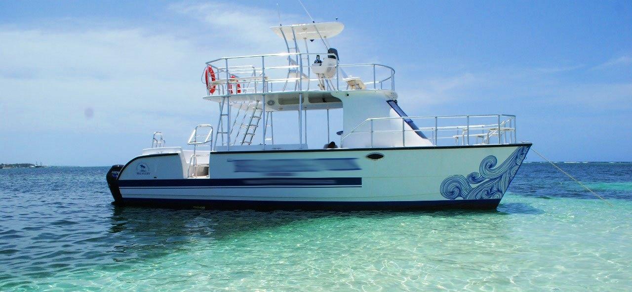 catamaran-charter-punta-cana-dominican-republic-slide